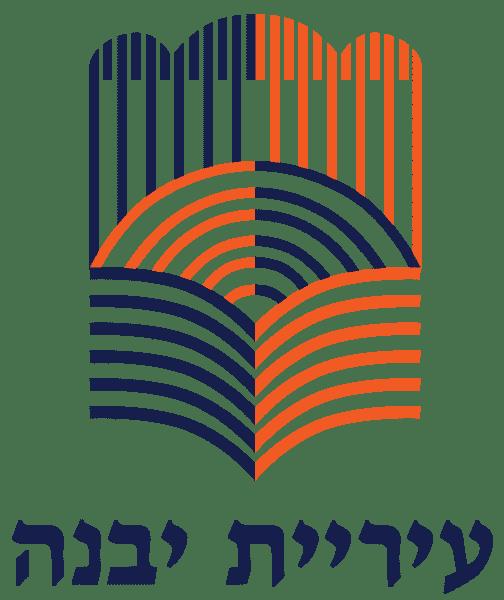 יבנה - לוגו מועצה אזורית